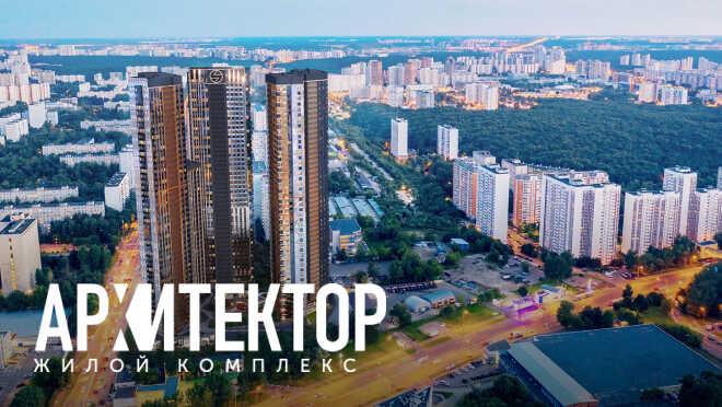 Ипотека 0,01% до сентября 2021 года Новый проект бизнес-класса в ЮЗАО.
